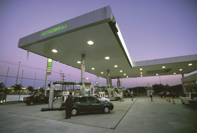 Petrobras protocola na CVM comunicado de oferta de ações da BR Distribuidor